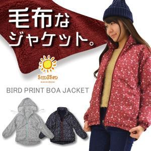 「Sun3San(サンサンサン)」まるで毛布な裏ボアジャケット/S3S-1712/<br>【2016 WEX 防寒 作業服 レディース】|prono-webstore