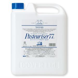除菌スプレー パストリーゼ77 詰め替え 5L 消臭、防カビ、お手入れ、食品保存に!|propack-kappa1