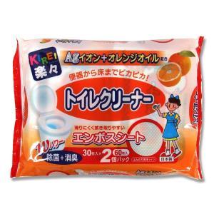 Agイオン+オレンジオイル配合 トイレクリーナー 2パック
