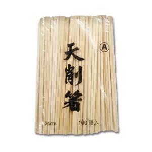 お取り寄せ 竹天削箸 24cm 100膳|propack-kappa1