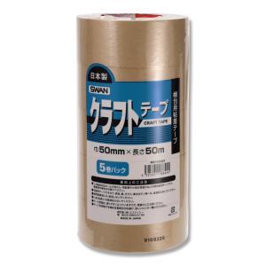 ●メーカー名:株式会社シモジマ ●JANコード:4525241186444 ●備考:巾50mm×50...