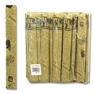 アスペン元禄完封箸 英字茶 8寸 20.3cm 100膳|propack-kappa1