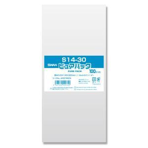 OPP袋 テープなし SWAN ピュアパック シモジマ S14-30 100枚