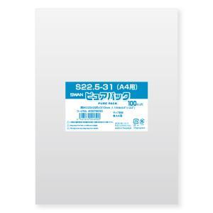 OPP袋 A4 テープなし SWAN Nピュアパック シモジマ S22.5-31 100枚|propack-kappa1