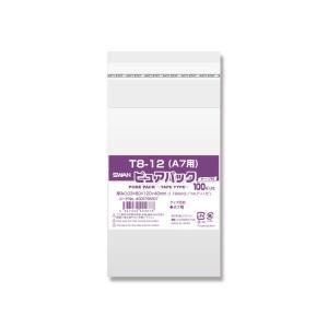 OPP袋 テープ付 A7 SWAN ピュアパック シモジマ T8-12 100枚|propack-kappa1