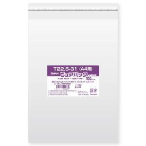 OPP袋 テープ付 A4 SWAN Nピュアパック シモジマ T22.5-31 100枚|propack-kappa1