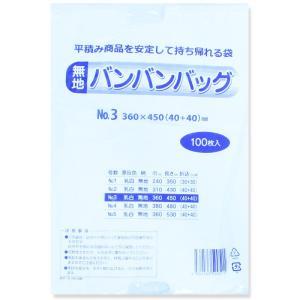 ビニール袋 手提げ レジ袋 ピザ・寿司用 バンバンバッグ 無地 No.3 100枚|propack-kappa1