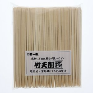 先細竹天削げ箸 24cm 100膳|propack-kappa1
