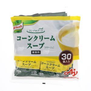 クノール コーンクリームスープ 30食