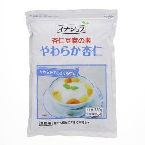 イナショク やわらか杏仁 杏仁豆腐の素 750g