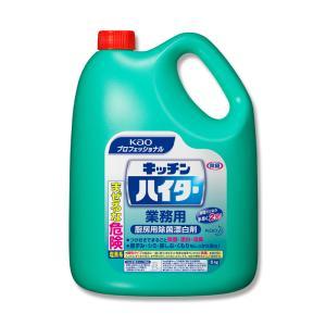 漂白剤 キッチン用 キッチンハイター 業務用 5kg 花王 除菌漂白剤