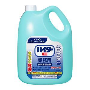 漂白剤 衣類用 塩素系 業務用 ハイターE 5kg 花王 除菌 滅菌