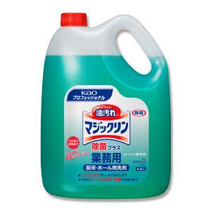 業務用 マジックリン除菌プラス 花王 4.5L クリーナー 掃除に|propack-kappa1