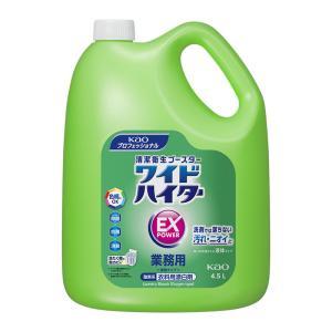 ワイドハイター exパワー 詰め替え 業務用 衣料用漂白剤 酸素系 4.5L 花王