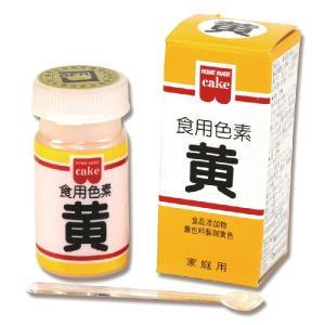 HM 食用色素 黄