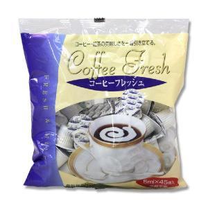 生活派コーヒーフレッシュ 5ml×45個