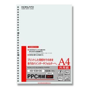 お取り寄せ コクヨ KB-109H30 PPC用...の商品画像