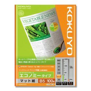 コクヨ プリンタ用紙 スーパーファイングレード...の関連商品1