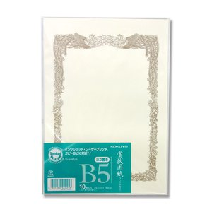OA対応 賞状用紙 ヨコ書き用 B5 10枚入 ...の商品画像