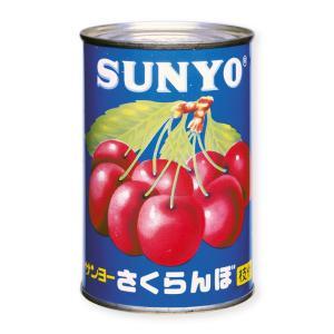 さくらんぼ 4号缶
