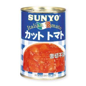 SANYO カットトマト缶 400g