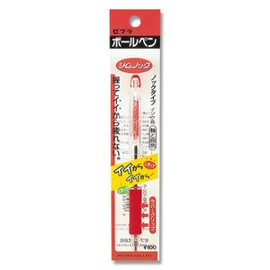 お取り寄せ ゼブラ P-KRB-100-R 油性ボールペン ジムノック 0.7 赤 1本