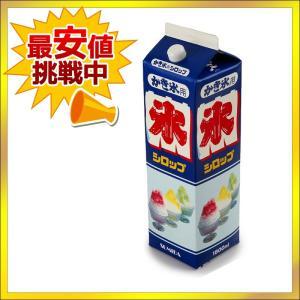 スミダ 氷みつ 抹茶 1.8L