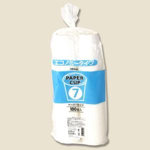 紙コップ 7オンス HEIKO ペーパーカップE エコノミータイプ 100個|propack-kappa1