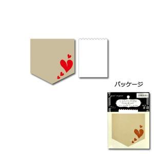 ギフトカード CUSTOMISE pocket&card ハート ポケット1枚+カード1枚/セット