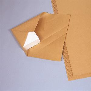 HEIKO クラフト紙 A4<75.5> 500枚