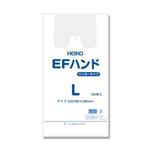 レジ袋 ビニール袋 手提げ 安い HEIKO EFハンド 白無地 L 100枚|propack-kappa1