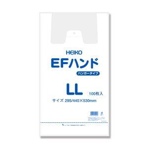 レジ袋/シモジマ LL 乳白色 無地 100枚 HEIKO EFハンド
