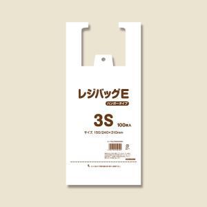 レジ袋 ビニール袋 手提げ 安い フックタイプ 3S レジバッグ Eタイプ 100枚|propack-kappa1