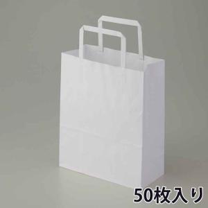 ●メーカー名:株式会社シモジマ ●JANコード:4901755350821 ●備考:巾200×マチ9...