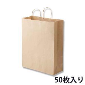 ●メーカー名:株式会社シモジマ ●JANコード:4901755353945 ●備考:巾380×マチ1...