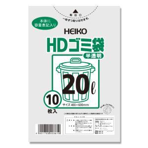 HDゴミ袋 半透明 20L 10枚