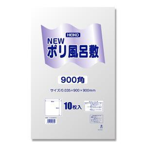 ●メーカー名:株式会社シモジマ ●JANコード:4901755408959 ●備考:0.035×90...