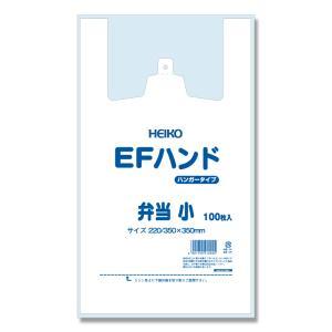 レジ袋 ビニール袋 手提げ EFハンド弁当用 小 HEIKO 100枚