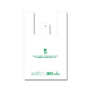 レジ袋有料化対象外/シモジマ 弁当用 小 100枚 HEIKO バイオハンドハイパー