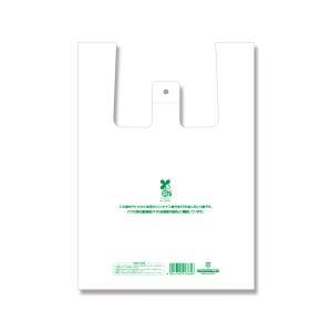 レジ袋有料化対象外/シモジマ 弁当用 中 100枚 HEIKO バイオハンドハイパー