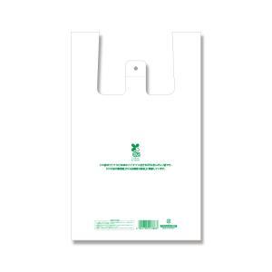 レジ袋有料化対象外/シモジマ 弁当用 大 100枚 HEIKO バイオハンドハイパー