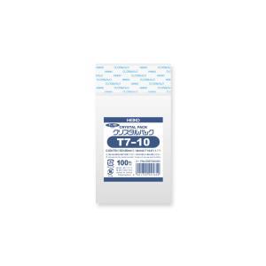 OPP袋 透明袋 テープ付 HEIKO クリスタルパック T7-10 100枚|propack-kappa1