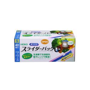 HEIKO スライダーバッグ 底マチ付 S 40枚入 propack-kappa1