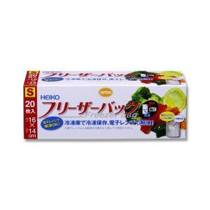 HEIKO フリーザーバッグ 家庭用 S 20枚 propack-kappa1