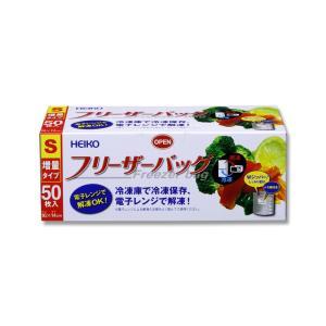 ヘイコー フリーザーバッグ業務用 S 50枚入 propack-kappa1