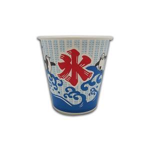 かき氷カップ 使い捨て 業務用 紙製 波乗りペンギン 8オンス HEIKO 50個の商品画像|ナビ