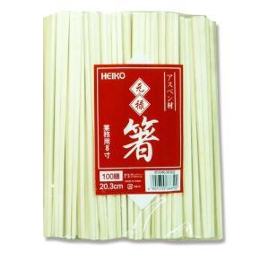HEIKO アスペン元禄箸 100膳|propack-kappa1
