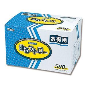 曲るストロー 袋入 500本|propack-kappa1