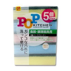 PK 抗菌ハードクリーナー 5個