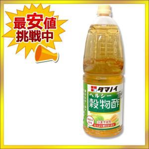 タマノイ ヘルシー穀物酢 1.8L...